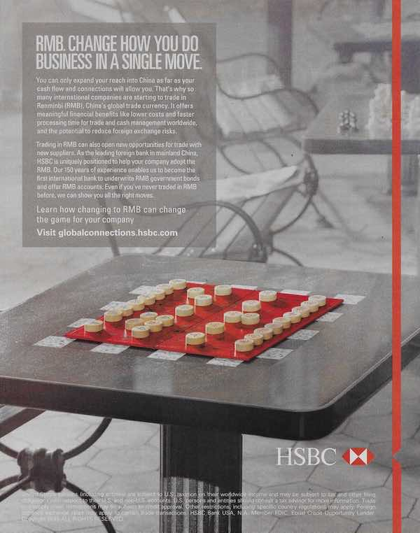 hsbc-chess-board-low